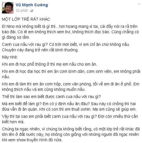 Khong chi co gai thi Ai la trieu phu, rat nhieu nguoi khong biet canh cua nau voi cai gi - Anh 4