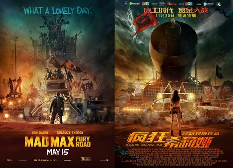 Trung Quoc an cap y tuong 'Max Dien' thanh 'Shelia Dien' - Anh 1