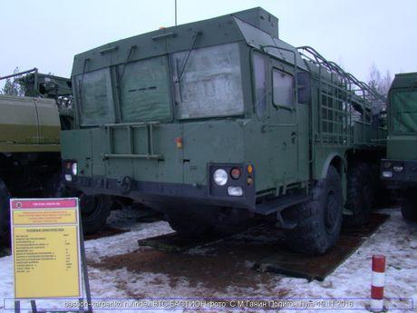 Tai sao NATO khiep via phao phan luc Uragan-1M Nga? - Anh 6