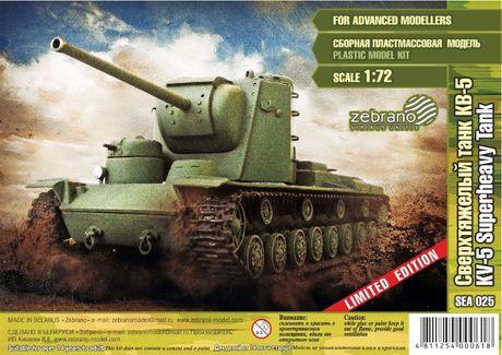 Giai ma lai lich bi an xe tang KV-5 cua Lien Xo - Anh 4
