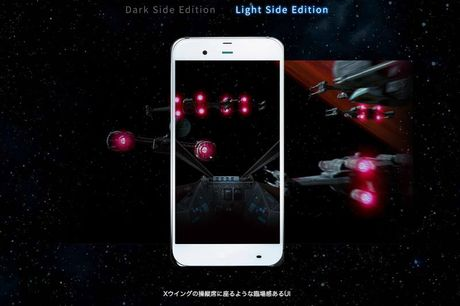Sharp ra smartphone Star Wars danh cho dan me phim - Anh 2