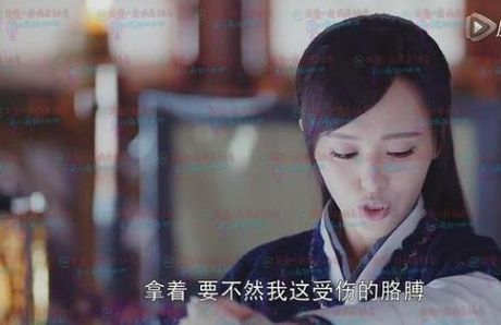 Loi ngo ngan trong 'Cam tu Vi Uong' cua Duong Yen - Anh 10
