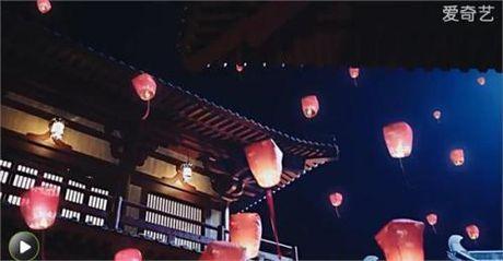 Loi ngo ngan trong 'Cam tu Vi Uong' cua Duong Yen - Anh 3