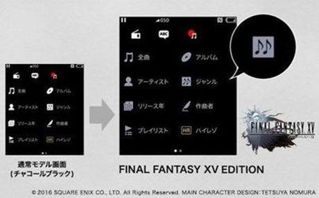 Sony phat hanh tron bo game va phu kien Final Fantasy XV - Anh 2