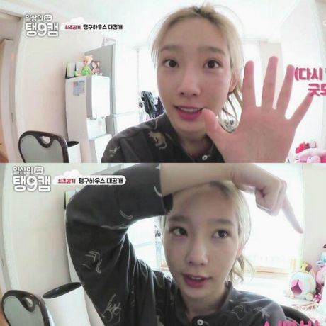 Hee Chul: 'Tae Yeon va Yoon Ah co mat moc dep nhat' - Anh 6