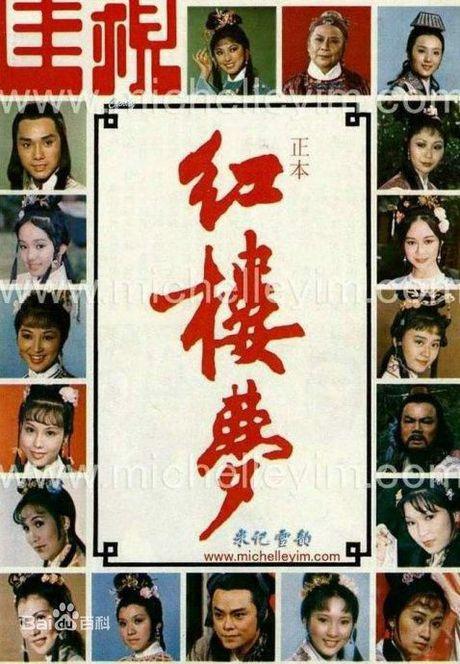 5 phien ban chim trong quen lang cua phim kinh dien noi tieng Hong Lau Mong - Anh 5