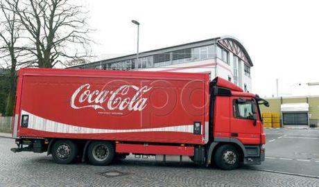Coca-Cola mo nha may dau tien tai Dai Gaza - Anh 1