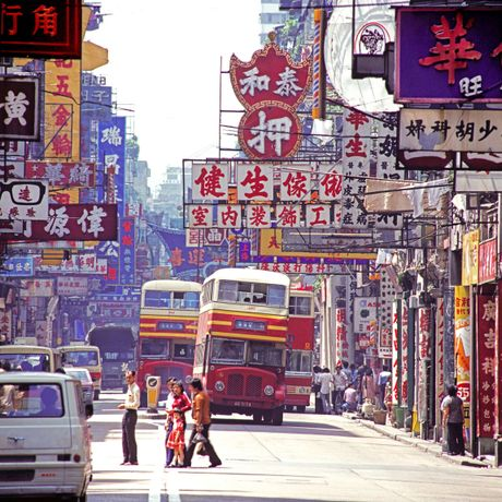 Hong Kong tu co dien den hien dai qua gan nua the ky - Anh 10