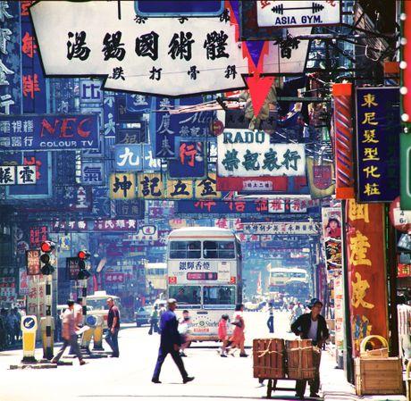 Hong Kong tu co dien den hien dai qua gan nua the ky - Anh 9