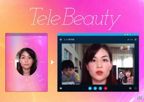 Shiseido ra ung dung giup phai nu khong can trang diem khi tro chuyen truc tuyen - Anh 1