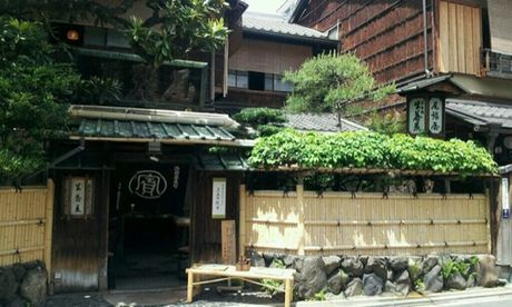 Nha hang my soba hon 550 tuoi - diem dung chan o co do Kyoto - Anh 1