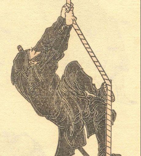 Giai ma vu khi sieu da nhiem cua ninja Nhat Ban - Anh 9