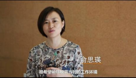9 nguoi phu nu giup Jack Ma len ngoi ty phu - Anh 9
