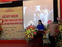 Kỷ niệm 50 năm thành lập, bệnh viện E nhận Cờ thi đua của Chính phủ