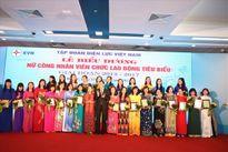 Những tấm gương tiêu biểu của phong trào nữ CNVCLĐ Tập đoàn Điện lực Việt Nam