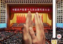 Chủ tịch Tập Cận Bình đã nhận được hơn 1 triệu lần vỗ tay 'ảo'
