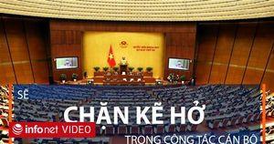 Cử tri đề nghị Quốc hội chặn kẽ hở trong công tác cán bộ