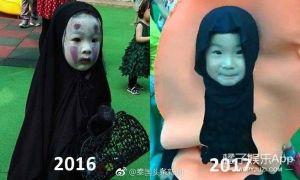 Cô bé Vô Diện nổi nhất Halloween 2016 tái xuất với hình ảnh mới