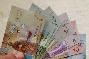 Điều ít biết về đồng tiền có giá trị cao nhất thế giới