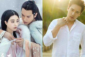 'Người tình màn ảnh' mới nhất của Phạm Băng Băng là ai?