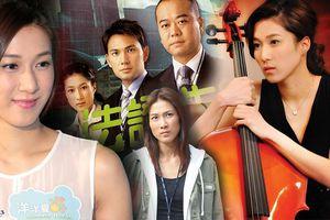 Chung Gia Hân và những vai diễn tạo nên tên tuổi 'Hoa đán TVB'