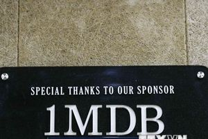 Thụy Sĩ điều tra 6 đối tượng liên quan đến quỹ đầu tư 1MDB