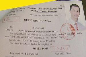 Thanh Hóa: Khởi tố 14 bị can, bắt 9 đối tượng trong ổ nhóm của Đạt 'ma'