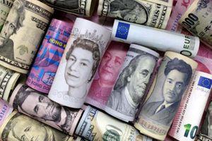 10 đồng tiền đắt giá nhất thế giới 2017
