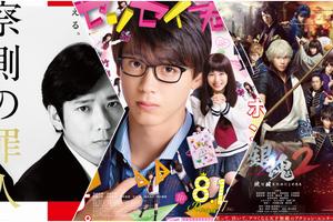 3 phim điện ảnh tháng Tám làm thỏa lòng mọt phim Nhật Bản