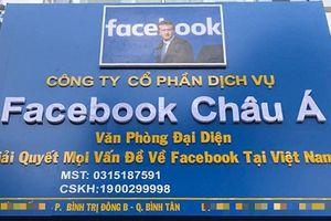 Xuất hiện hình ảnh trụ sở đại diện Facebook tại Việt Nam?