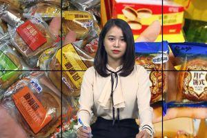 Bản tin Tâm điểm tiêu dùng: Bánh trung thu mini vẫn được rao bán tràn lan trên mạng xã hội