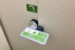 Chốt cửa thông minh ở Nhật giúp bạn chẳng bao giờ quên đồ ở WC