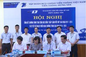 VNPT Hưng Yên tiếp tục đồng hành cùng chương trình 'Chắp cánh ước mơ'
