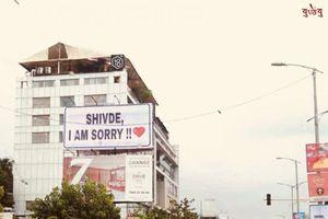 Chàng trai dán 300 biển quảng cáo khắp phố để mong được bạn gái tha thứ