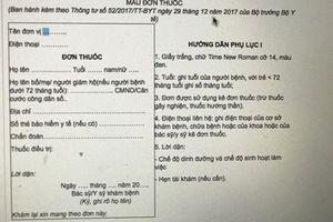 Bản tin 14H: Bỏ quy định ghi số CMND cha mẹ trên đơn thuốc trẻ