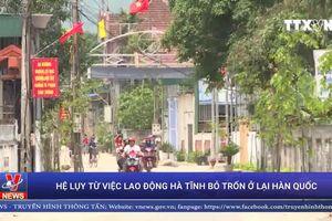 Hàn Quốc ngừng tuyển dụng lao động đối với 7 huyện của tỉnh Hà Tĩnh