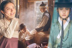 'Vợ chồng' Nam Ji Hyun - D.O. (EXO) lại khiến người xem náo loạn với loạt ảnh poster mới đẹp lung linh