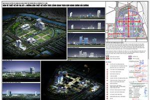 Chia nhỏ, đổi tên dự án để xây trung tâm hành chính ngàn tỉ?