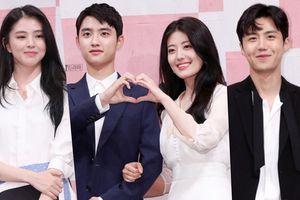 Họp báo '100 Days My Prince': Loạt khoảnh khắc tình tứ thân mật của 'vợ chồng' Nam Ji Hyun và D.O. (EXO)