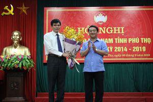 Ông Dương Hoàng Hương giữ chức Chủ tịch Ủy ban MTTQ tỉnh Phú Thọ