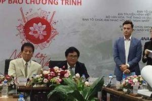 Đông Nhi, Trọng Hiếu, Mỹ Linh tham gia đại nhạc hội Việt Nhật 2018