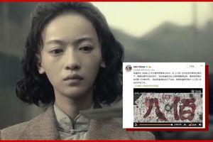 Sau scandal 'bệnh ngôi sao', Ngô Cẩn Ngôn lập tức bị mất ngay vai nữ chính của phim điện ảnh nghệ thuật?