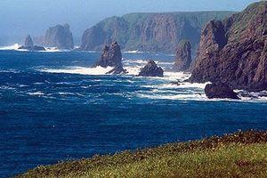 Nga và Nhật Bản nhất trí các dự án chung trên quần đảo Kuril