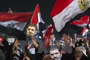 Ai Cập phong tỏa tài sản của hơn 1.000 hội từ thiện liên quan MB