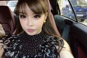 Park Bom bị tung bằng chứng đã dao kéo sau khi phủ nhận thẩm mỹ