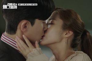 Trong suốt 16 tập phim 'Thư ký Kim', Park Seo Joon và Park Min Young tâm đắc những cảnh quay nào?