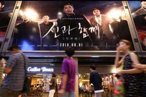 'Thử thách thần chết 2' tiếp tục đại phá kỷ lục lịch sử phim điện ảnh Hàn với 2,3 triệu lượt xem ngày thứ hai