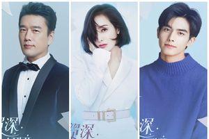 'Chị đẹp mua cơm ngon cho tôi' bản Trung Quốc xác nhận dàn diễn viên