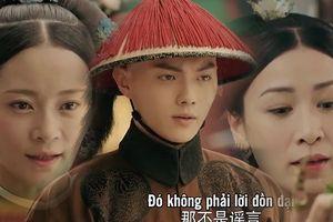 Xem phim 'Diên Hi công lược' tập 33: Nhàn Phi tiếp tục diễn trò với Hoàng thượng, Thuần Phi lộ rõ tình ý với Phó Hằng