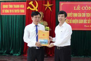 Ông Đỗ Hữu Quyết giữ chức giám đốc Sở Thông tin - Truyền thông tỉnh Thanh Hóa